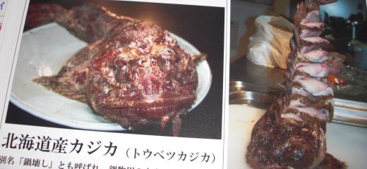 プロ・スパー 鮮魚 個性溢れる製品紹介