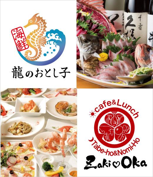 プロ・スパー 鮮魚 龍のおとし子・ZakiOka