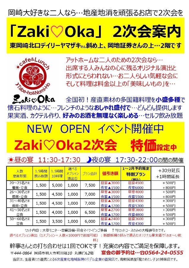ZakiOka