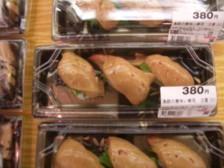 寿司テナント募集
